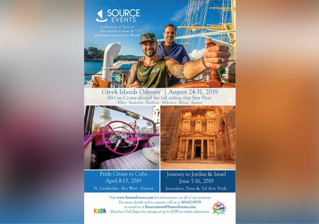 Source Events A