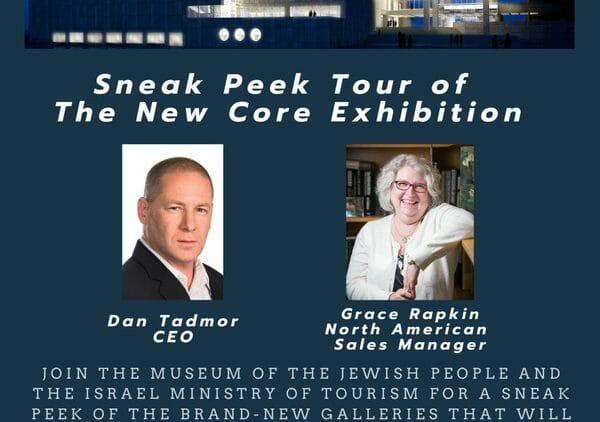 Museum of Jewish People