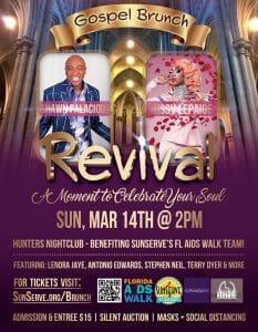 Gospel Style Sunday Brunch Revival for SunServe's FL AIDS Walk Team